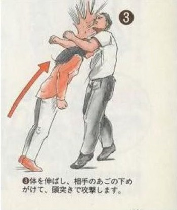 asian_self_defense_640_03