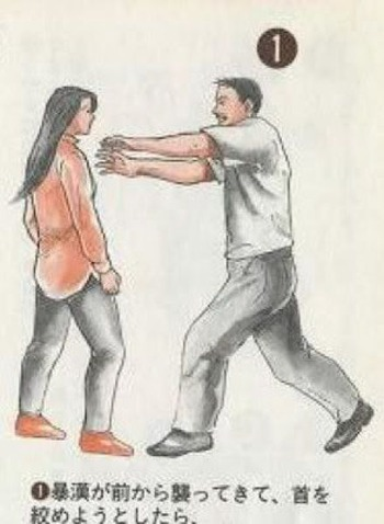 asian_self_defense_640_01