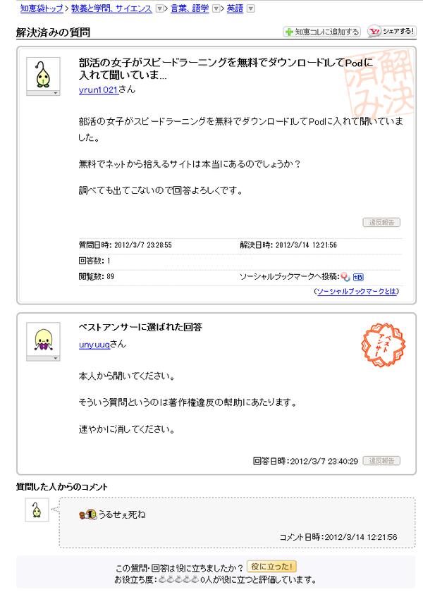 lib506780