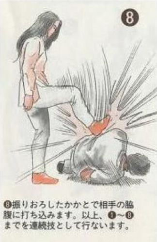 asian_self_defense_640_08