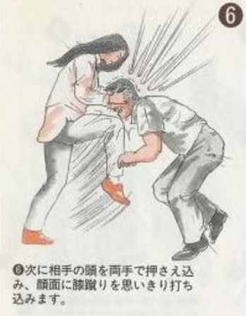 asian_self_defense_640_06