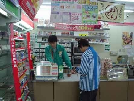バカ「888円です」ぼく「1333円で」バカ「ぷっw445円のお返しですwwww」