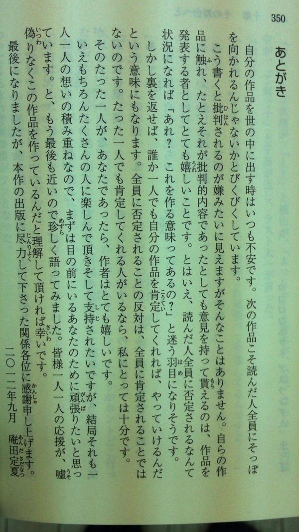 jp122