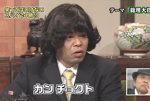 kanachokuto01-c78f6