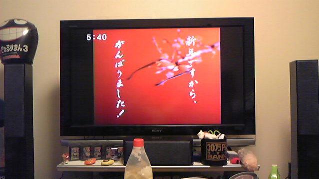 お前らの部屋のテレビの周り晒せ-093