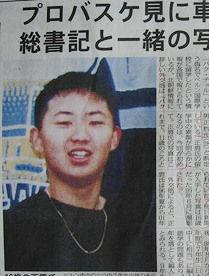 Gizmodo_201112__kim_jong