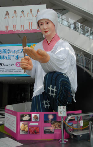 小林幸子が紅白衣装をついに公開-106_2