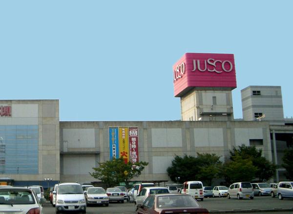 JUSCO_City_Takatauki