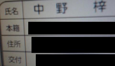 5c6794d2
