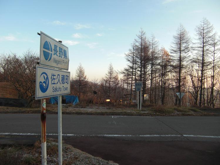 日本にはまだ、信じられない-643_1