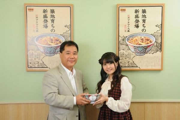 news_large_yoshinoya_taketatsu_03