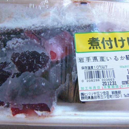 海が真っ赤に染まるイルカ漁-395_6