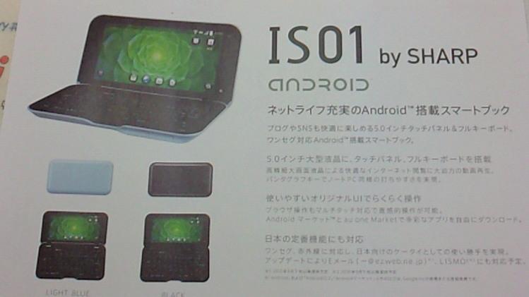 今夏 新型iPhone-158