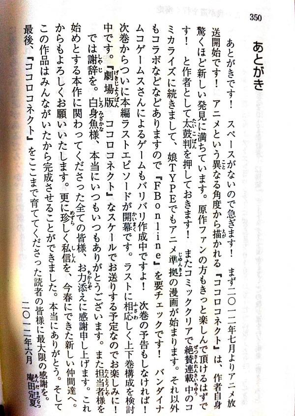 jp120