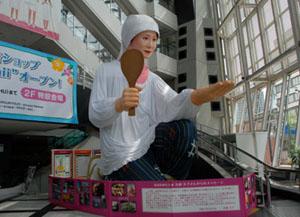 小林幸子が紅白衣装をついに公開-106_1