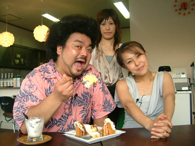 shinnokayama1
