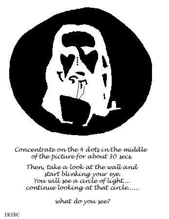 目の錯覚画像-274