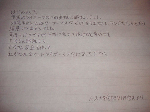 伊達-096_2