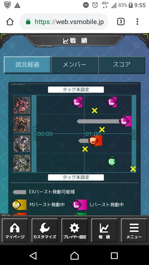 Screenshot_20181120-095550