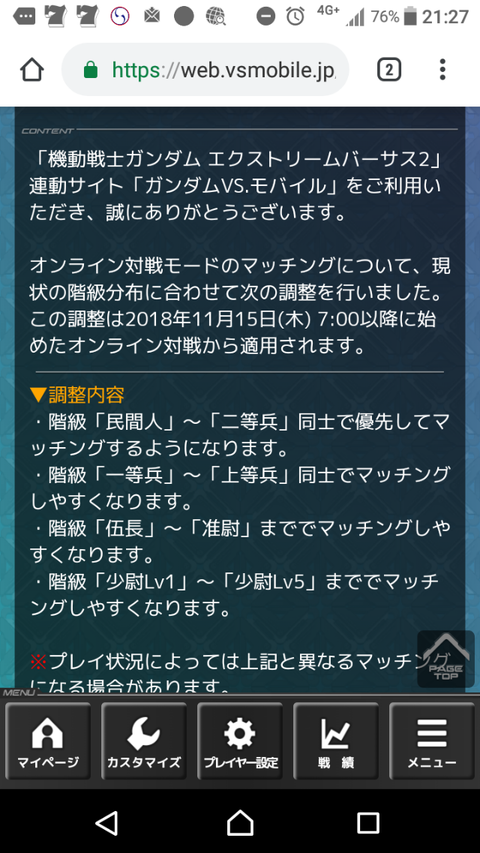 Screenshot_20181119-212759