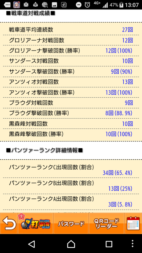 Screenshot_20180924-130746