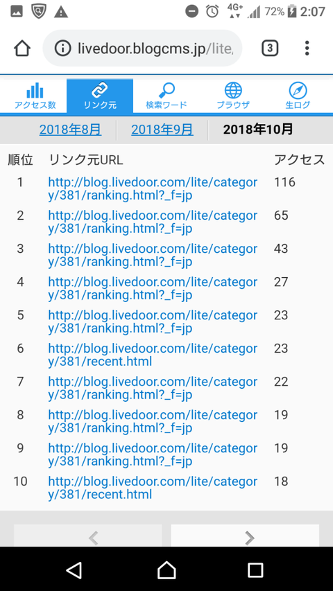 Screenshot_20181020-020725