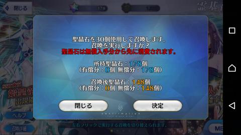 Screenshot_20181204-180725