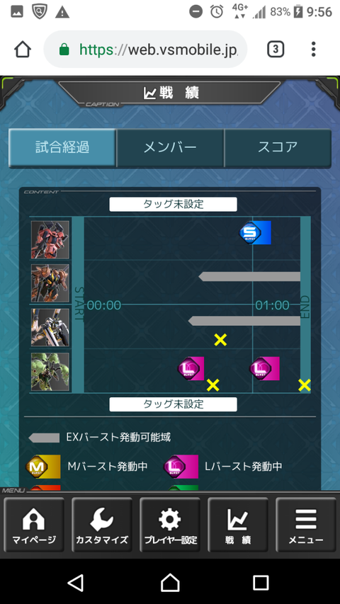 Screenshot_20181120-095605