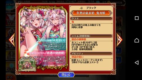 Screenshot_20190101-002738