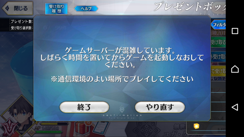 Screenshot_20190101-003909
