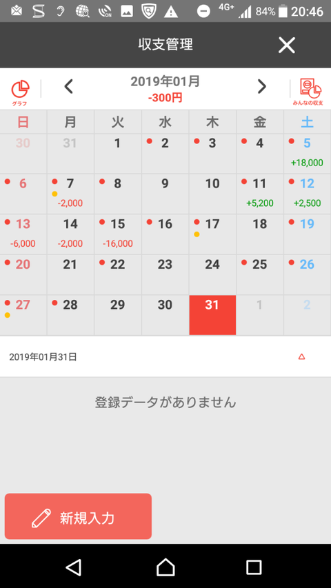 Screenshot_20190115-204700