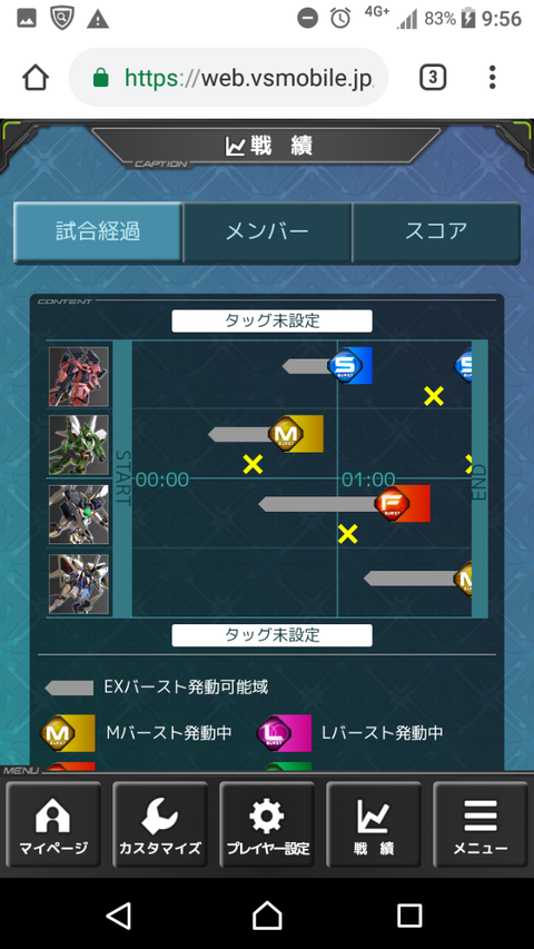 Screenshot_20181120-095621
