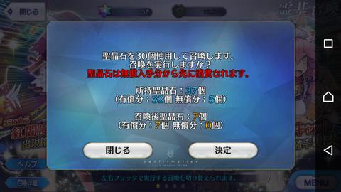 Screenshot_20190101-004506