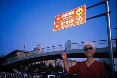 北京の空2