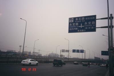 北京の空1