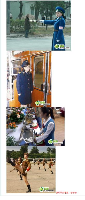 北朝鮮スカート