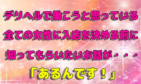 1000*600_2月限定特別ボーナス(仮)