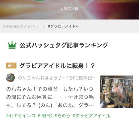 Screenshot_2018-06-20-17-55-45~01