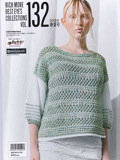 132 Best Images About Xdress On Pinterest: リッチモア発刊「BEST EYE'S COLLECTIONS Vol.132」ブックレビュー前編 : 楽しい手芸の