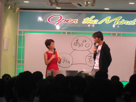 20120912_charming_1
