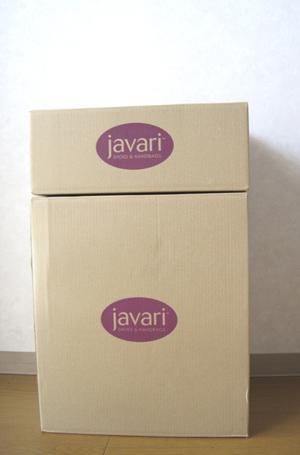 Javari.jp(ジャバリ)で注文した靴たち(外箱はこんな感じ)