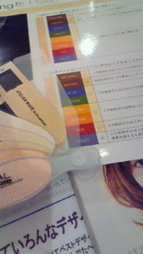 aveda color アヴェダカラー