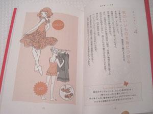 hirakikatabooks_2