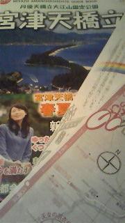 20120320_amanohashidate