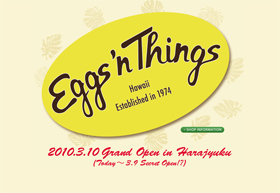 eggs'n thingsエッグスンシングスジャパン「ハワイのパンケーキ」