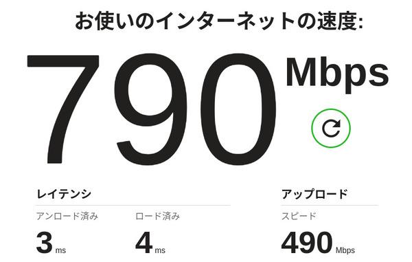 790MB