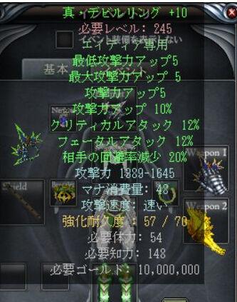 WS000334