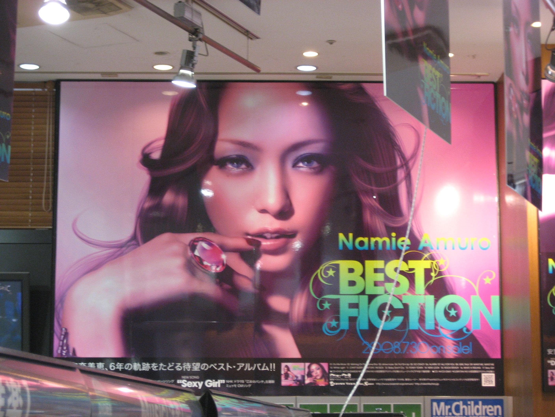 ベストアルバム『best fiction