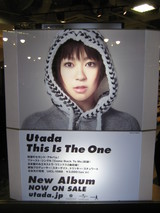 Utada2