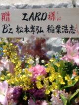 ZARD5